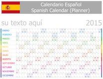 Calendario español 2015 Planner-2 con meses horizontales Foto de archivo libre de regalías