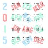 Calendario europeo negro de 2015 años en meses coloreados Fotos de archivo