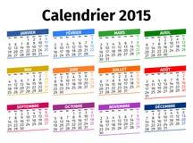 Calendario francés 2015 Foto de archivo