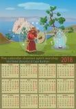 Calendario 2018 il rituale del culto di spirito dello sciamano Immagine Stock