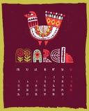 Calendario illustrato royalty illustrazione gratis