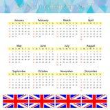 Calendario inglés 2017 Fotos de archivo