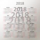 Calendario inglés 2018 Foto de archivo libre de regalías