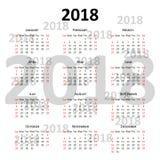 Calendario inglés 2018 Fotos de archivo libres de regalías