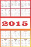 Calendario inglese per 2015 Fotografia Stock Libera da Diritti