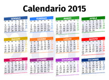 Calendario italiano 2015 fotografie stock libere da diritti