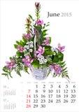 Calendario 2015 junio Foto de archivo