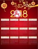 Calendario lunare, calendario cinese per il buon anno 2018 anni del cane royalty illustrazione gratis
