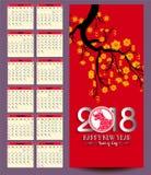 Calendario lunare, calendario cinese per il buon anno 2018 anni del cane illustrazione di stock