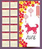 Calendario lunare, calendario cinese per il buon anno 2018 anni del cane illustrazione vettoriale
