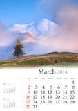 Calendario 2014. Marzo. Fotografia Stock Libera da Diritti