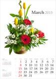 Calendario 2015 marzo Fotos de archivo libres de regalías