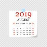 Calendario mensual 2019 con el rizo de la página Rasgue el calendario para el fondo de August White Ilustración del vector stock de ilustración
