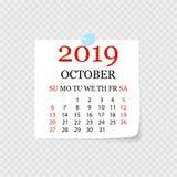 Calendario mensual 2019 con el rizo de la página Rasgue el calendario para octubre Fondo blanco Ilustración del vector stock de ilustración