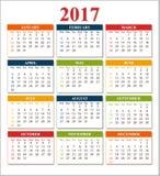 Calendario murale per 2017 da domenica a sabato Fotografie Stock Libere da Diritti