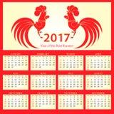 Calendario 2017 Nuovo anno cinese del gallo del fuoco Immagine Stock
