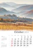 Calendario 2014. Octubre. Fotos de archivo libres de regalías