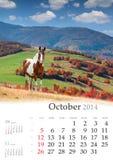 Calendario 2014. Octubre. Imágenes de archivo libres de regalías