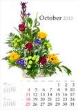 Calendario 2015 octubre Foto de archivo libre de regalías