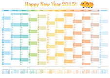 Calendario 2015 - organizzatore inglese Immagine Stock Libera da Diritti