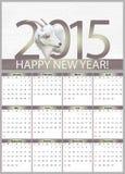 Calendario para 2015 Fotografía de archivo libre de regalías