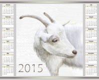 Calendario para 2015 Foto de archivo libre de regalías