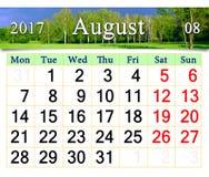Calendario para julio de 2017 en el fondo del verano Imagenes de archivo