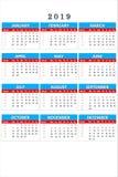 Calendario para 2019 para las notas y el trabajo de oficina El calendario es su ayudante para los asuntos de planificación para e foto de archivo
