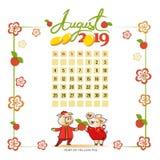 Calendario 2019 para los cerdos de August Cute en ropa china tradicional stock de ilustración