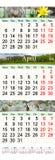 Calendario para marzo abril y mayo de 2017 con las imágenes Fotos de archivo