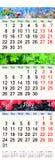 Calendario para mayo junio julio de 2017 con las imágenes Foto de archivo libre de regalías