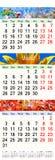 Calendario para mayo junio julio de 2017 con las imágenes Imagen de archivo