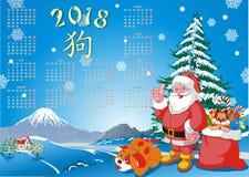 Calendario per 2018 Immagine Stock Libera da Diritti