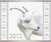 Calendario per 2015 Fotografia Stock Libera da Diritti