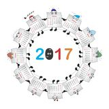 Calendario per 2017 illustrazione vettoriale