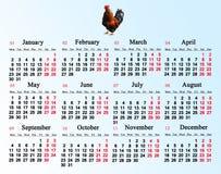 Calendario per 2017 anni con l'immagine del gallo Fotografie Stock Libere da Diritti