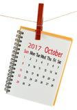Calendario per il primo piano il luglio 2017 Immagine Stock