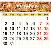 Calendario per l'ottobre 2017 con le foglie gialle Immagine Stock Libera da Diritti