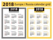 Calendario por 2018 años Rejillas europeas y rusas Tres columnas Foto de archivo libre de regalías