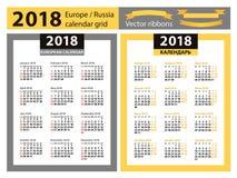 Calendario por 2018 años Rejillas europeas y rusas Tres columnas Cinta del vector Fotos de archivo