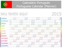 Calendario portugués 2015 Planner-2 con meses horizontales Imágenes de archivo libres de regalías