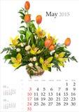 Calendario 2015 possa Fotografia Stock Libera da Diritti