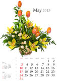 Calendario 2015 pueda Fotografía de archivo libre de regalías