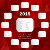 Calendario rosso 2015 del cerchio degli S.U.A. Fotografie Stock