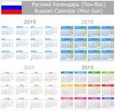 Calendario ruso Lunes-Sun de la mezcla 2015 Fotografía de archivo libre de regalías