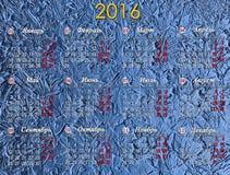 Calendario ruso para 2016 en el fondo azul Fotografía de archivo libre de regalías