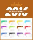 Calendario simple 2016 Fotos de archivo libres de regalías