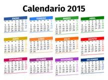 Calendario spagnolo 2015 Fotografie Stock Libere da Diritti