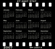 Calendario8_b Royalty Free Stock Photo