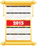 2015 calender in golden plate color template. Royalty Free Stock Image